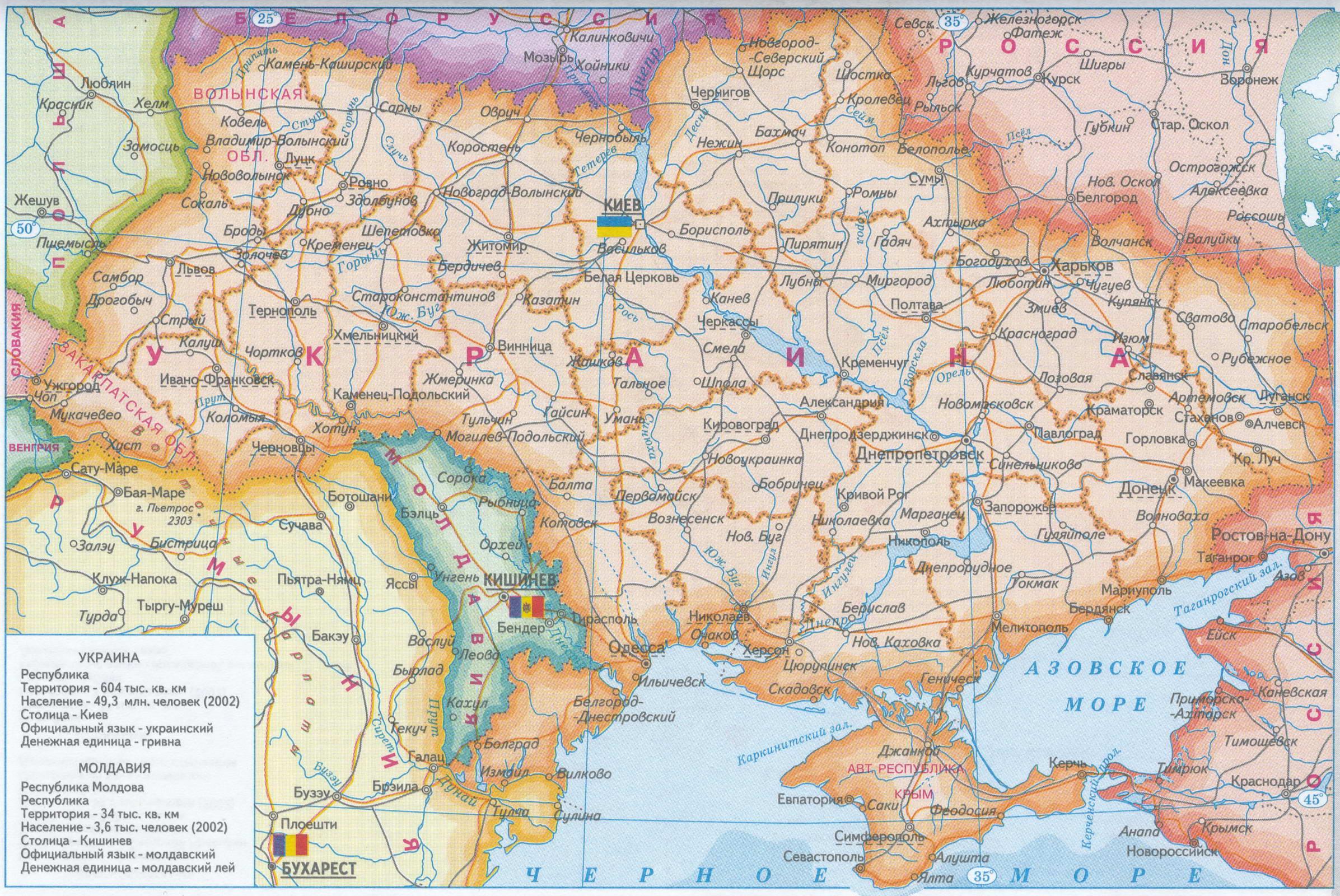 С городами и дорогами карта украины с