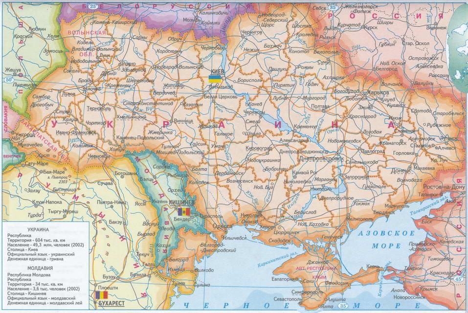 Автомобильная карта Украины.